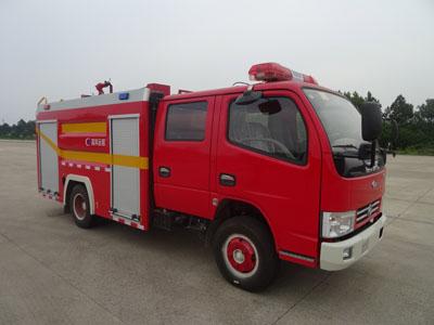 程力威牌CLW5071GXFGL20型干粉水联用消防车